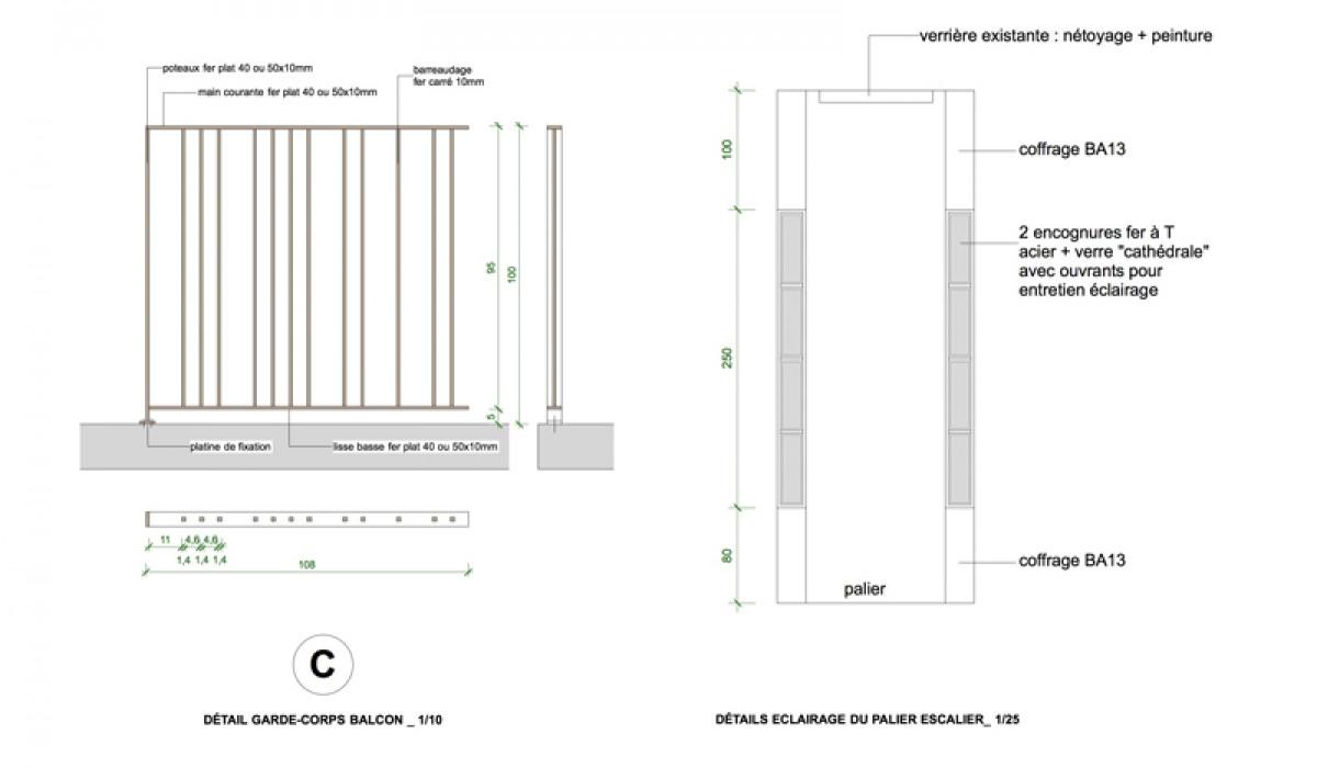 details projet.jpg