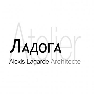 Atelier Ladoga
