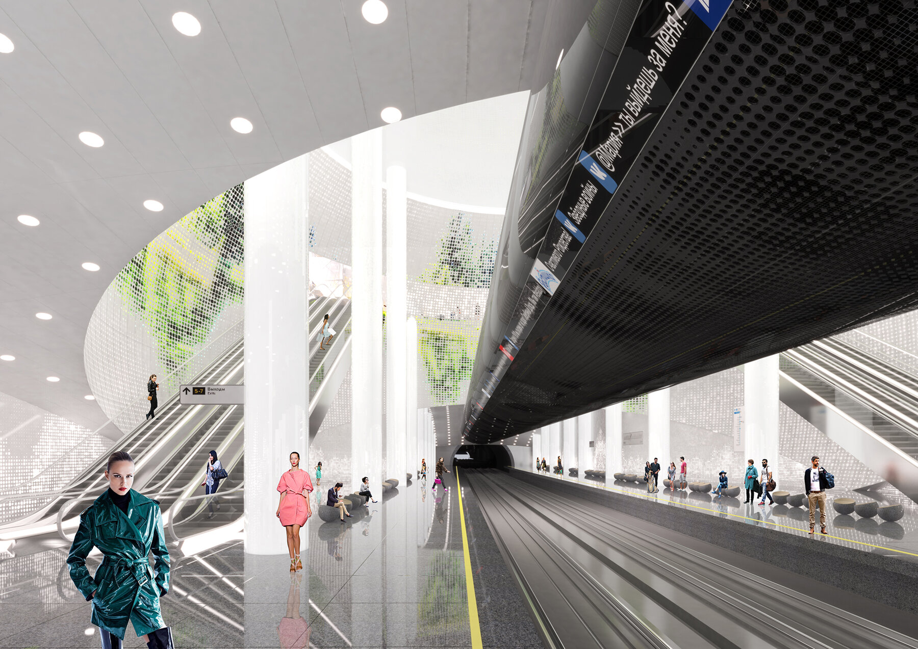 Nizhniye Mnevniki Metro Station - finaliste